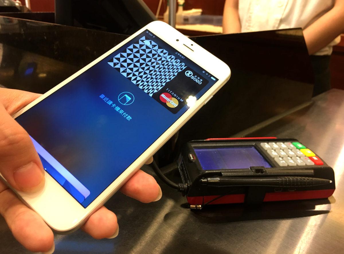 iPhone 8 用 Apple Pay,傳靠臉部掃描