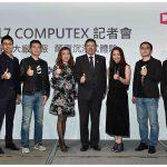 電競大廠齊聚 COMPUTEX 2017,顛覆沉浸式體驗