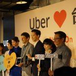 Uber 重返台灣,回歸抵台初期與車行合作模式