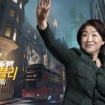 遊戲深入政治文化,南韓總統候選人使用《鬥陣特攻》為形象廣告宣傳