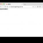 從很多人都看到漢堡王官網的「極簡版」事件,提醒你家的網站設計別再用 Flash 了