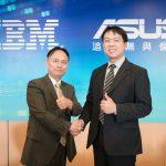 華碩攜手 IBM Watson 認知運算,強化遠端醫療照護布局