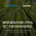 中國政府版 Windows 10 推出,配備政府專用加密系統