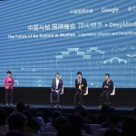 下載自美聯社 Go player Ke Jie, second from right, speaks on stage after playing a match against Google's artificial intelligence program, AlphaGo, during the Future of Go Summit in Wuzhen in eastern China's Zhejiang Province, Tuesday, May 23, 2017. Ke Jie, the world's top-ranked Go player, started a three-round showdown on Tuesday against AlphaGo, which beat a South Korean Go master in a five-round showdown last year. (AP Photo/Peng Peng)