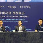 AlphaGo 是否隱藏實力?看 DeepMind 團隊如何回應