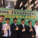 InnoVEX 國際投資媒合會開跑,科技部長陳良基期許年輕人勇敢創新