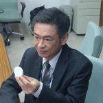 大立光介入醫療級醫材領域 台幣 3 億元投資睡眠偵測產品