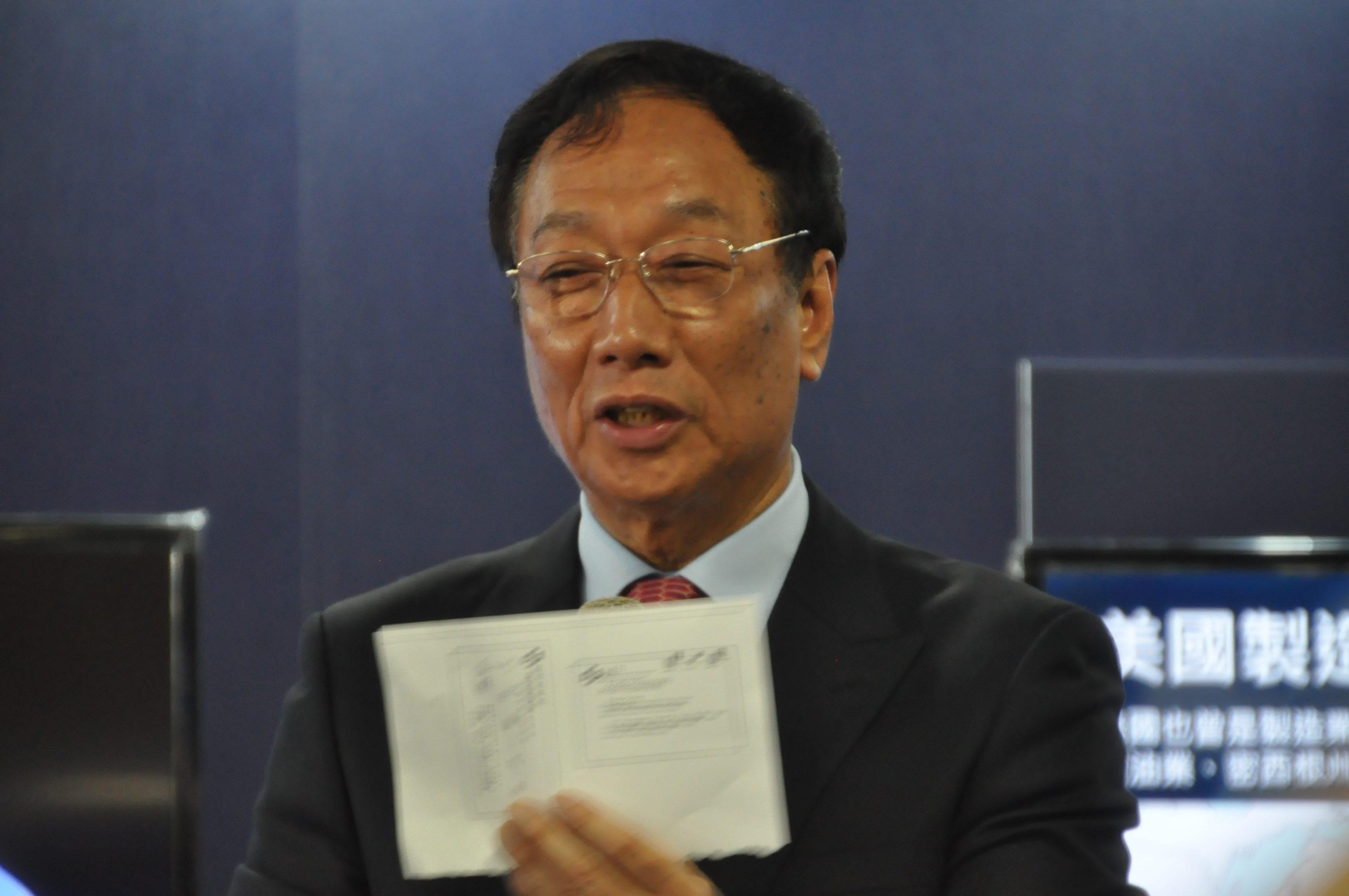 郭台銘公布日本經產省安藤局長的姓名資料!
