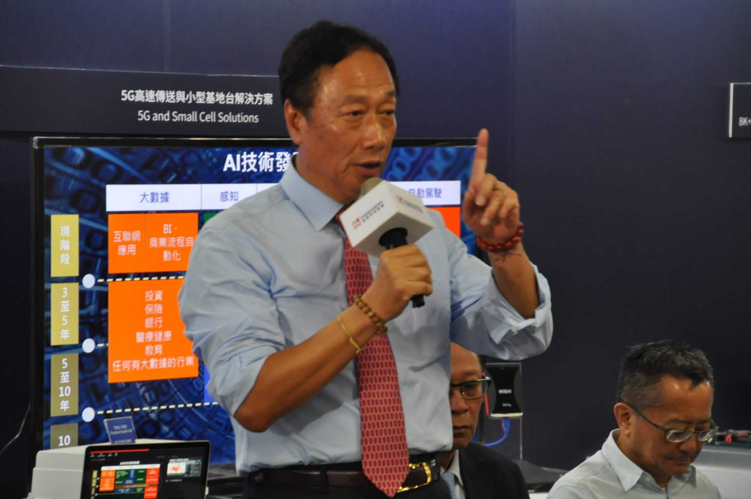 郭台銘 : 鴻海赴美投資最晚八月初確認,投資金額不排除上看百億美元