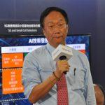 鴻海設廠獎勵案觸礁,威州經濟發展局延至 11 月表決