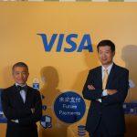 QR code 支付國際標準將公布,Visa 表示已準備好導入臺灣