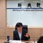 下英雄帖,科技部欲率台灣新創團隊赴 CES 募 3 億資金