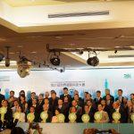 為了這個展覽市府提前啟用捷運全線無線服務!9 月 WCIT 科技大會在台北盛大登場