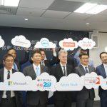 微軟與在地電信商合作,Azure 公有雲下凡提供在地服務