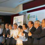 WCIT 2017 是台灣產業轉型的里程碑,還是緬懷過往榮景的場合?