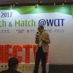 WCIT 國際大廠雲集,科技部國際投資媒合會要讓台灣團隊站上國際舞台
