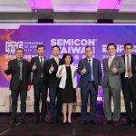 2017 SEMICON Taiwan 半導體展 13 日開展,預計吸引 4.5 萬人參觀