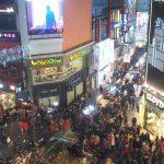 Flickr/Seoul Korea CC By 2.0