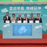 高通捐助台南市 554 部 4G 平板電腦,協助線上教育發展