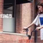 中國共享單車燒錢對決,摩拜 ofo 傳合併
