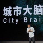 阿里雲運作下的智慧城市-杭州城市大腦要有機的解決城市問題