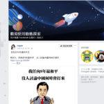 Facebook 推動態探索功能,給你更多你可能有興趣的內容