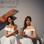 [更新] 小米在台發表旗艦機 MIX 2,強調全面屏 2.0 四曲面光滑外觀