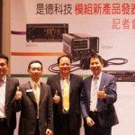 因應 5G、光通訊技術發展,是德科技新推出寬頻毫米波分析等解決方案