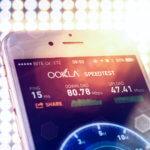 4G 第三波釋照月底競標,全程網路可查詢