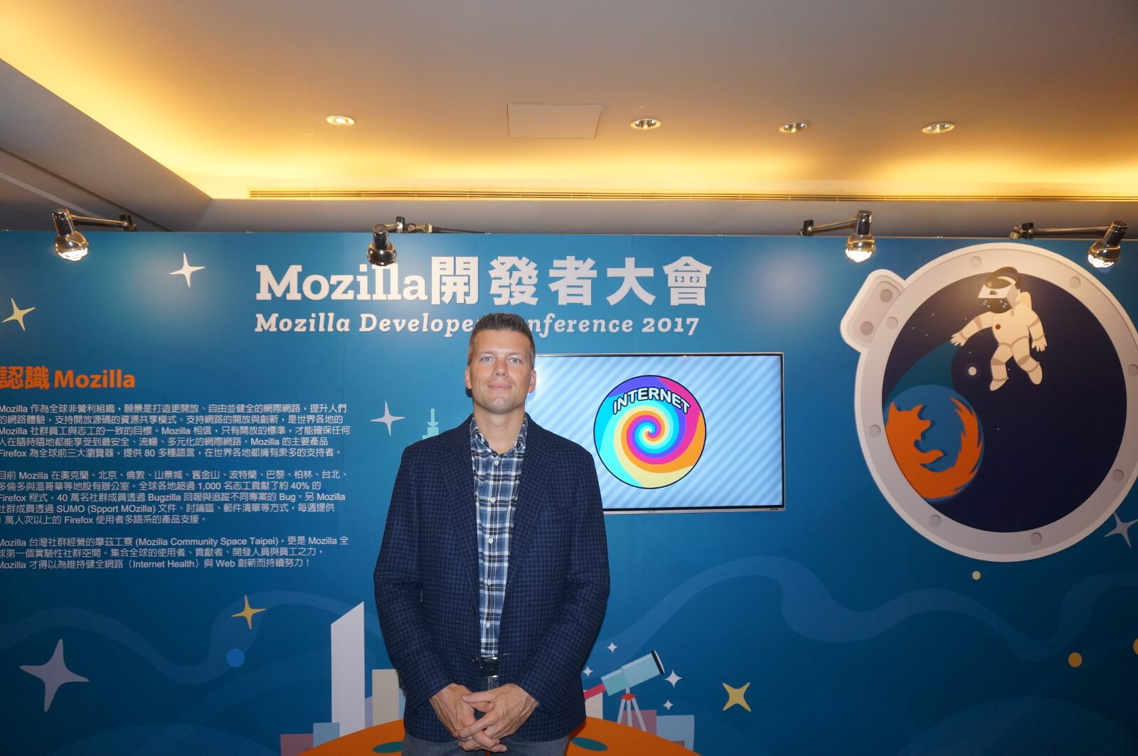 量子飛躍即將上路,Mozilla 專注Firefox 做最好的瀏覽器