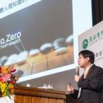 2017 台灣人工智慧年會提供