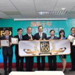 台灣科研十年有成,工研院勇奪全球百大科技研發獎九大獎項