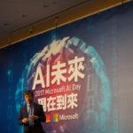 微軟亞洲研究院洪小文:發展 AI 台灣長久忽略軟體這一塊
