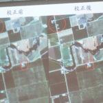 福衛五號影像改善有初步成果,預計年底提調查報告