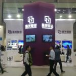 整合不成轉合作,紫光國芯宣布不排除與長江存儲合作 DRAM 生產
