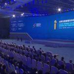 大咖蘋果、Google CEO 站台,中國世界互聯網大會添星光
