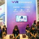 VR 體驗突破顛峰!TOYOTA 把台灣實體道路搬進台北車展!
