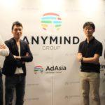 以 AI 為發展核心,AnyMind 推出人才招募平台 TalentMind、網紅合作平台 CastingAsia Marketplace