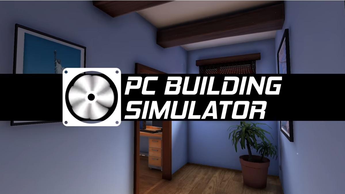 自組電腦模擬遊戲《PC Building Simulator》,玩完可當組裝電腦專家?