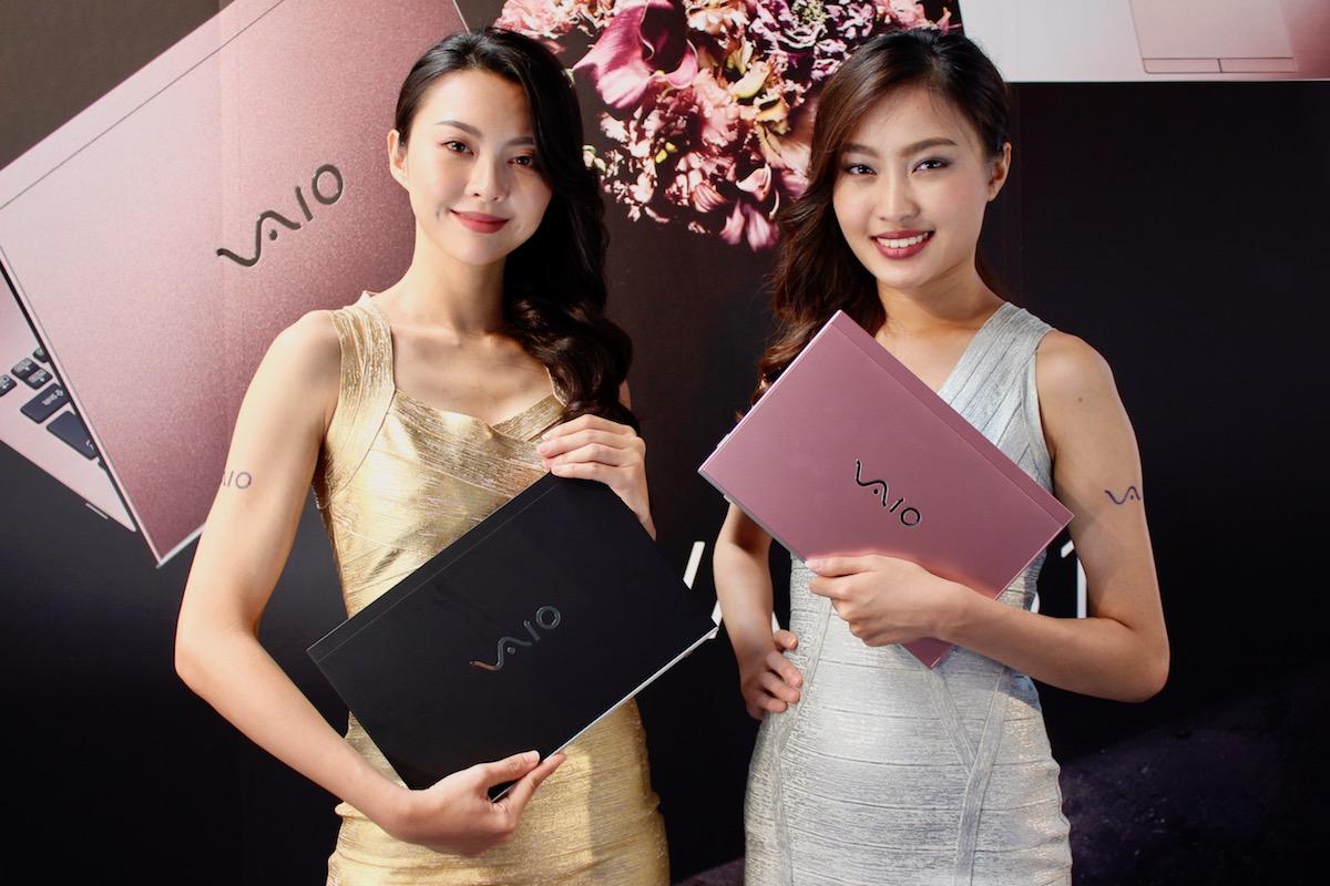 【COMPUTEX 2018】VAIO 重回亞洲市場,預告商用旗艦 S 系列 7 月在台開賣