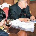 從北韓領導人不愛三星蘋果只用 HTC 手機看特殊市場貿易
