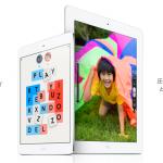 蘋果調整多款 iPad 在日本訂價,但仍比台灣便宜