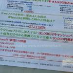 精選網摘-日本 KDDI:iPhone 5S 6 月 20 日發表