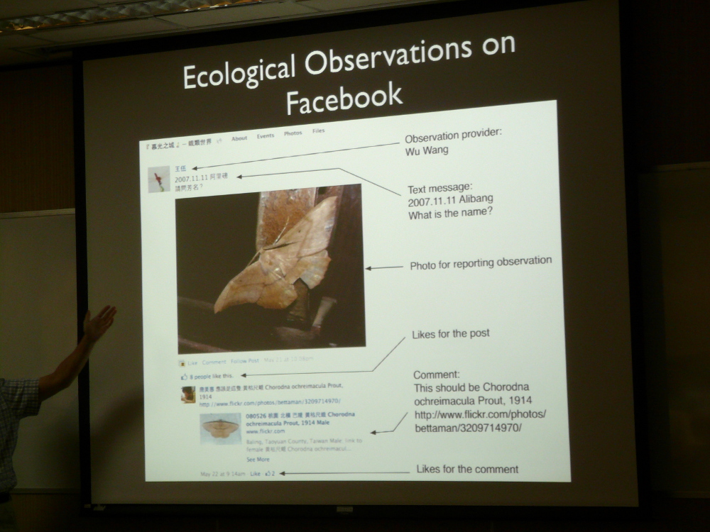 ecology_observation-fb-club
