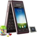 三星翻蓋雙螢幕旗艦手機中國市場亮相