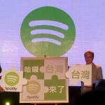 Spotify 收購區塊鏈新創 Mediachain Labs,追蹤網上創意作品來歷