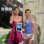 Spotify 進軍台灣衝擊線上音樂市場