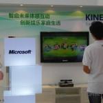 微軟與百視通合資,以家用主機進軍中國