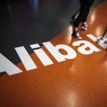 阿里巴巴集團投資美國ShopRunner電子商務公司