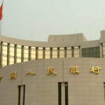 中國央行不承認比特幣的合法性